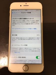 iphone6s バッテリー交換