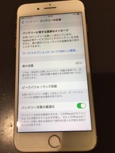 iphone8plus バッテリー交換修理