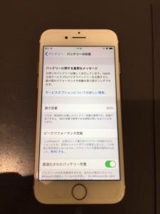 iphone7 バッテリー交換修理