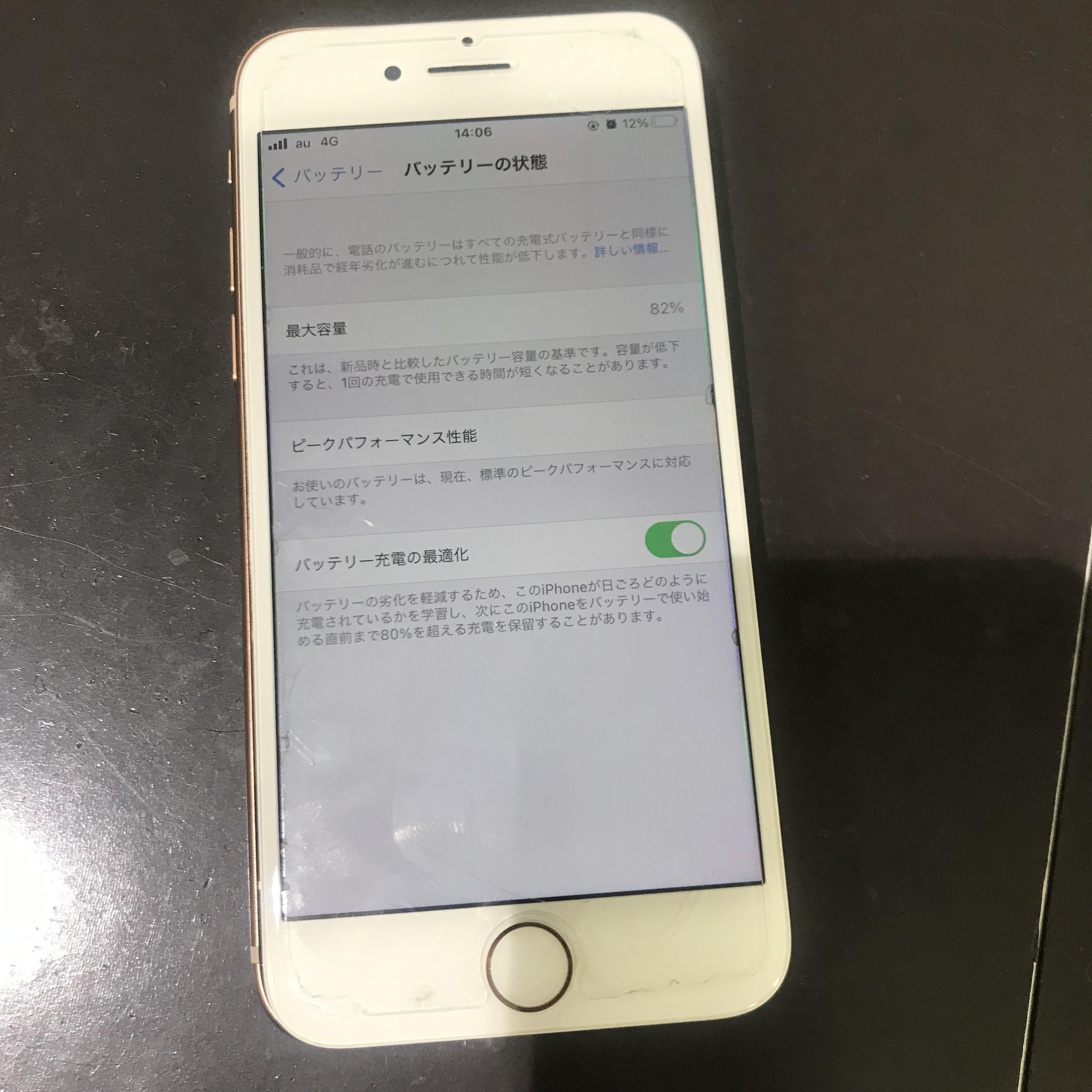 アイフォン8 電池パック経年劣化