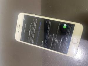 iPhone8 バッテリーとドックコネクター