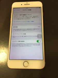 iphone7plus バッテリー交換