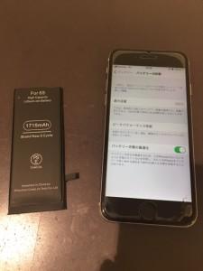 iphone6S バッテリー交換修理