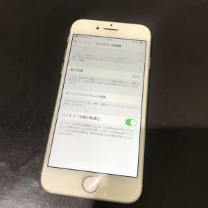 アイフォン8 電池交換