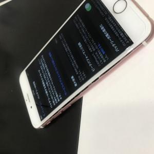 iPhone6s バッテリーの膨張