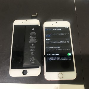 アイフォン6s 画面修理 バッテリー交換