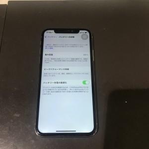 アイフォンX 画面修理 電池交換