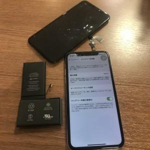 アイフォンX ディスプレイ交換修理 電池交換