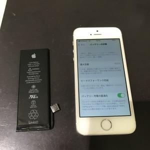 アイフォンSE バッテリー交換