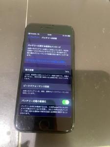 アイフォン7 電池パック交換前