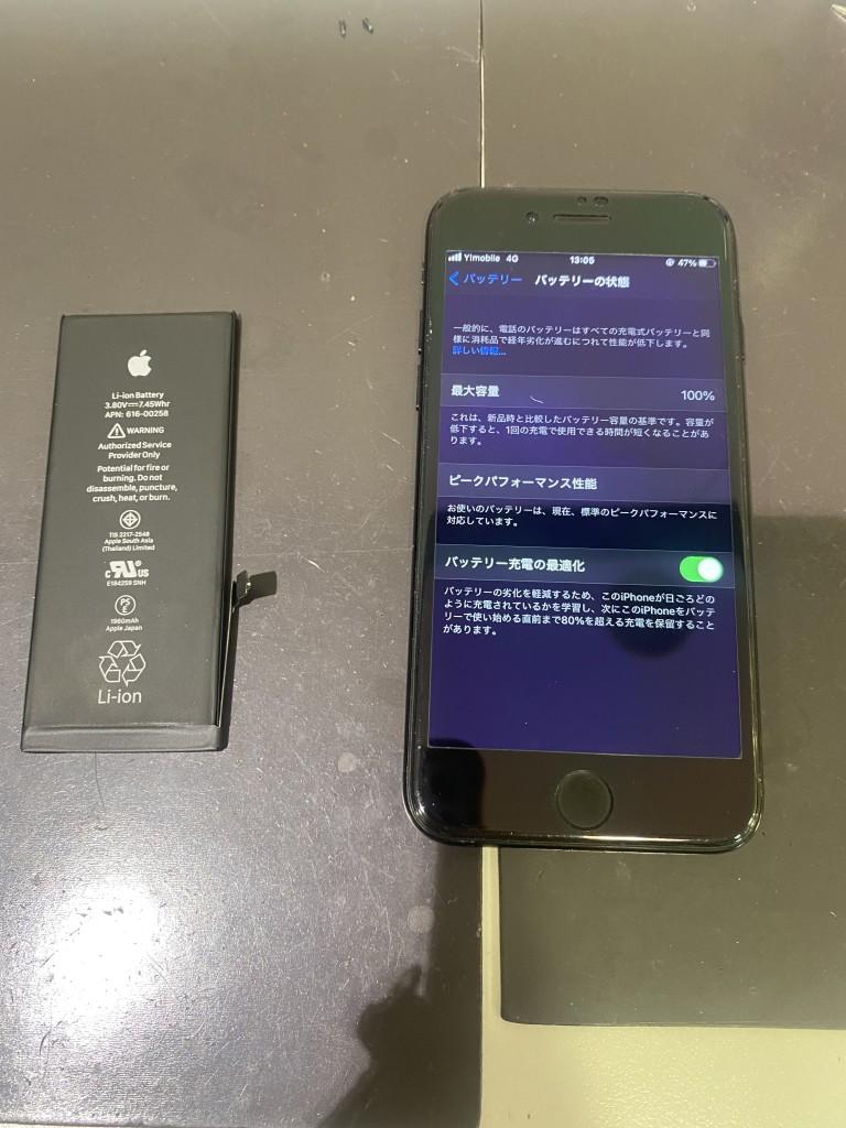 電池パック交換 アイフォン7