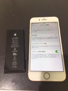 iphone8 バッテリー交換修理