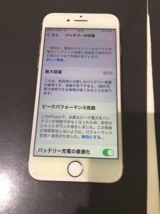 iPhone8 バッテリー交換