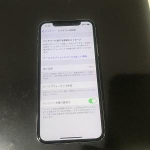 アイフォンX 電池パック交換前