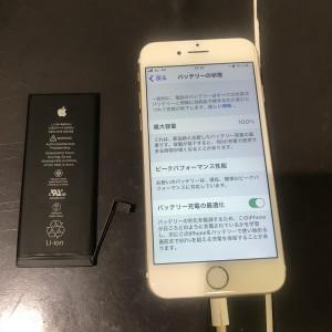 アイフォン7 電池交換