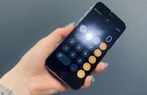アイフォン6s スマホコーティング